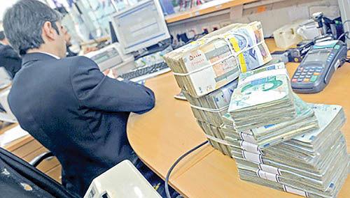 تبعیض قیمتی در تامین مالی بنگاهها