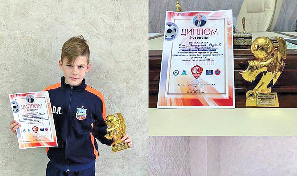 پسر کو ندارد نشان از پدر؛ حتی در ازبکستان!