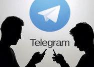 تلگرام بهدنبال دور دوم عرضه ارز دیجیتال