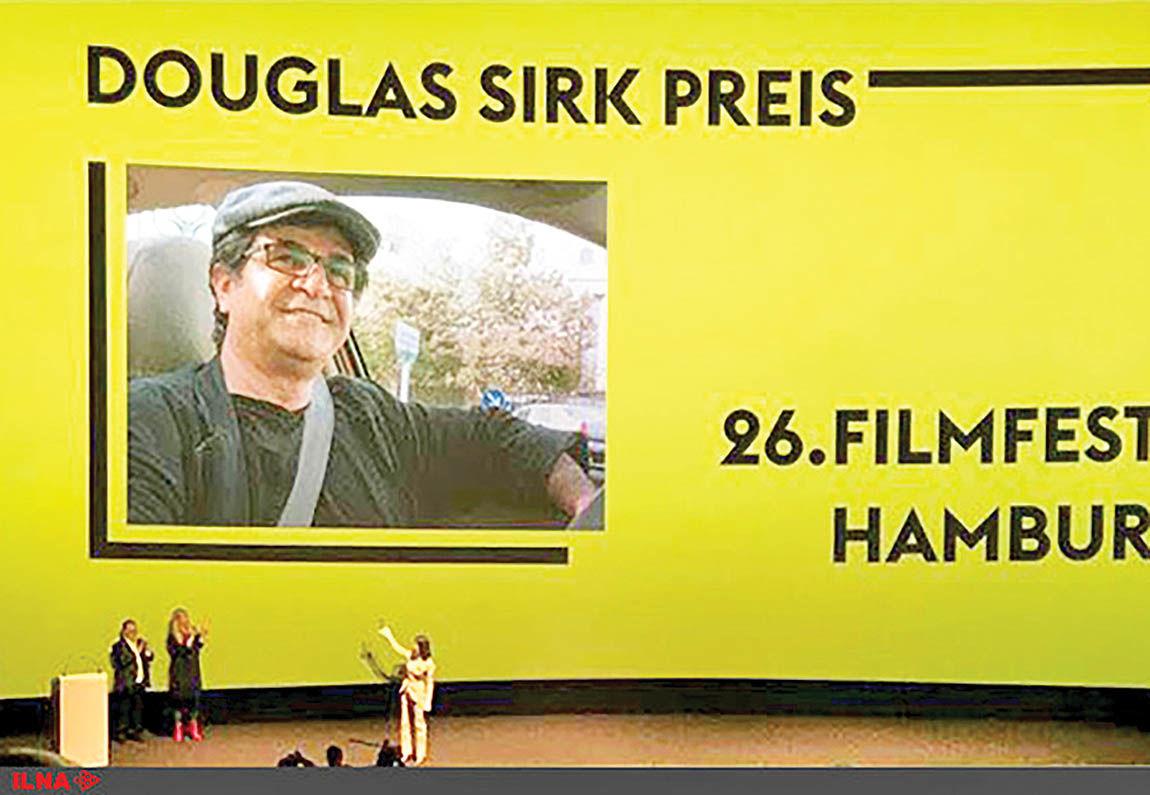 اهدای جایزه داگلاس سیرک به جعفر پناهی