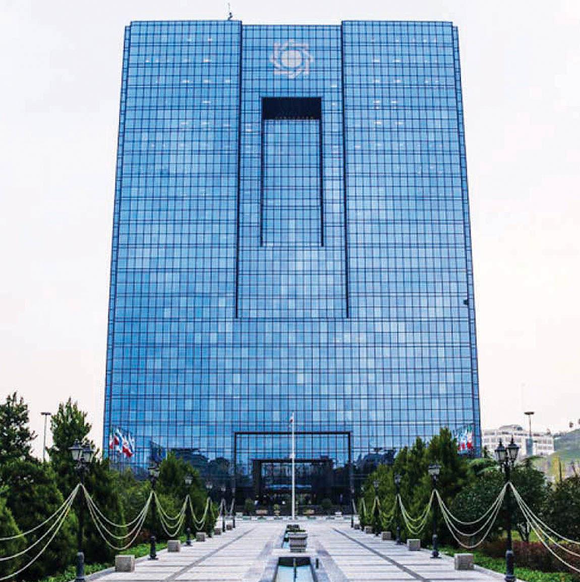 بانکها و مؤسسات دارای مجوز از بانک مرکزی