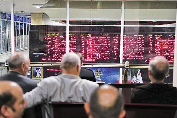 جزئیات عرضه بزرگ سهام