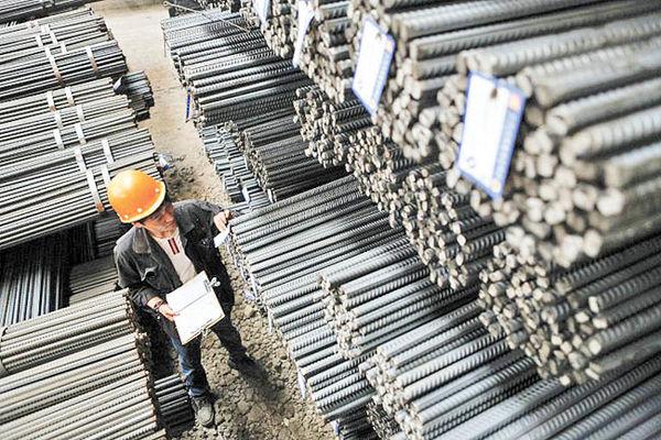 فاز تعطیل بازار جهانی فولاد