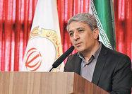 فروش گسترده اموال و املاک بانک ملی ایران