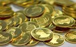 قیمت سکه امروز 1399/03/10| نیم سکه گران شد