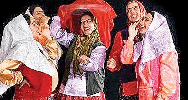 اجرای نمایش کمدی «خونه قمر خانوم» در نیاوران