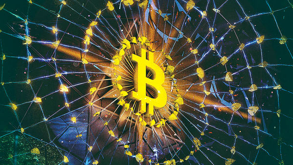 رویارویی بانک مرکزی با ارزهای دیجیتالی