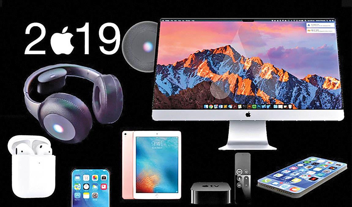 امسال اپل چه محصولاتی معرفی میکند؟