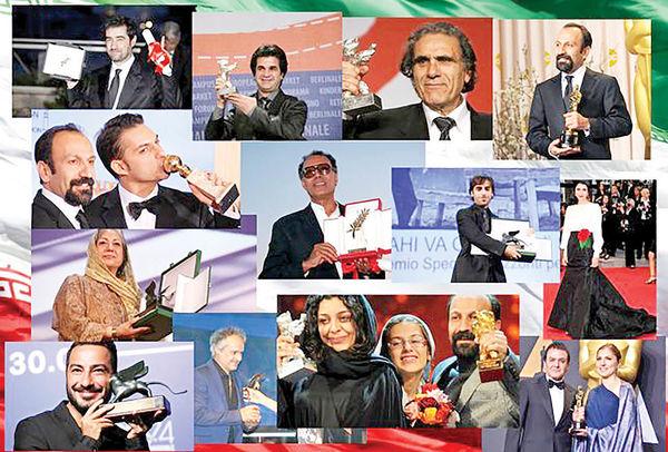 کارنامه جهانی سینمای ایران در 40 سال