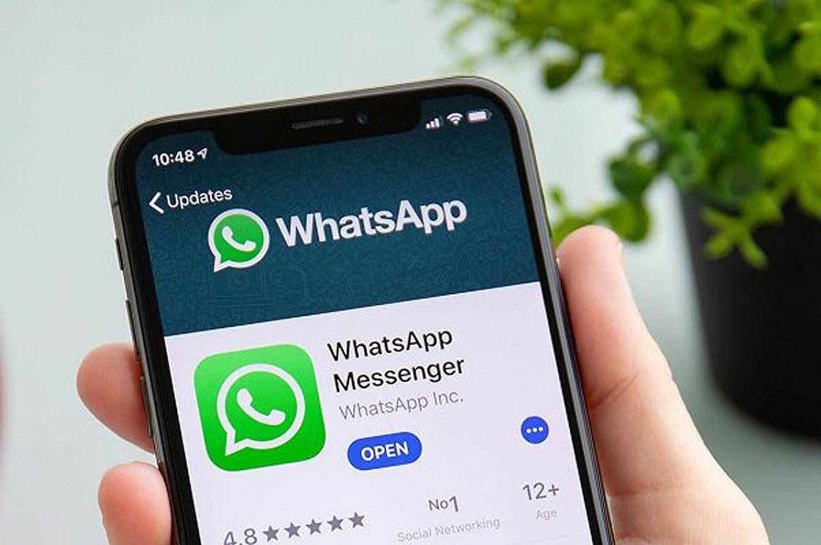 نقص امنیتی در واتساپ