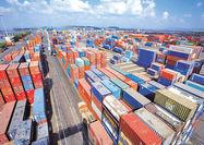 کالاهای کلیدی تجارت نیمسال