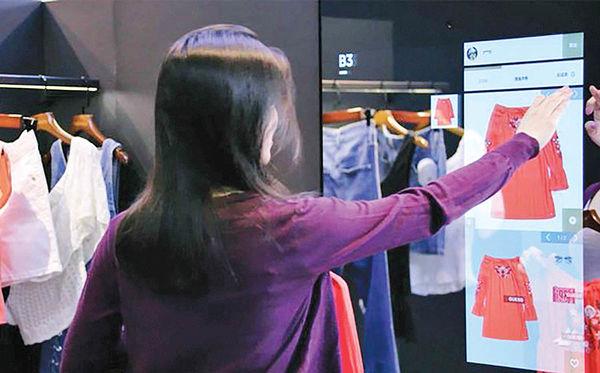 هوش مصنوعی لباستان را در فروشگاه ست میکند